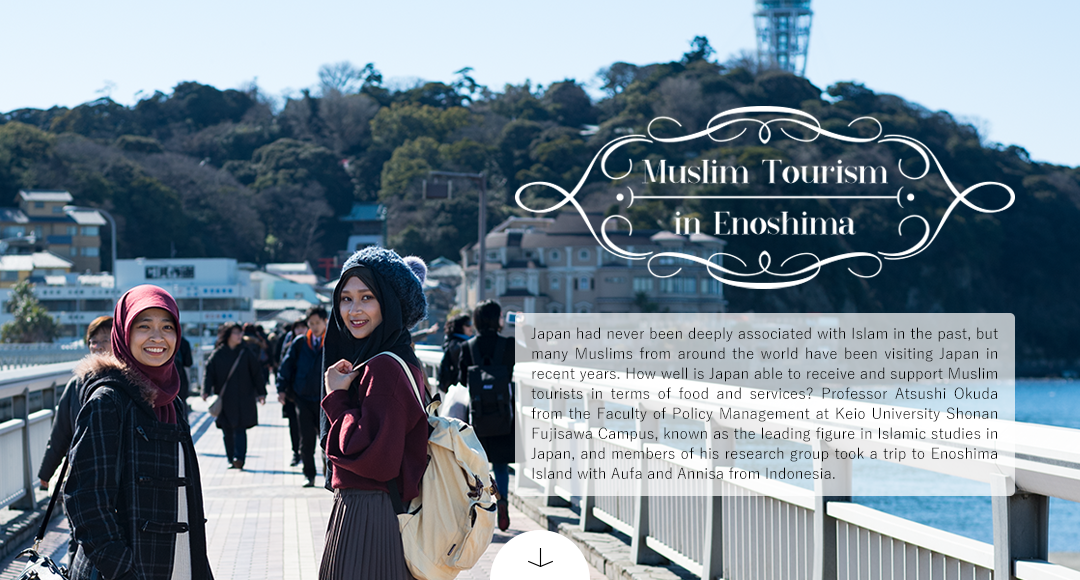 Recommended routes for sightseeing in Enoshima that can be enjoyed even by Muslims