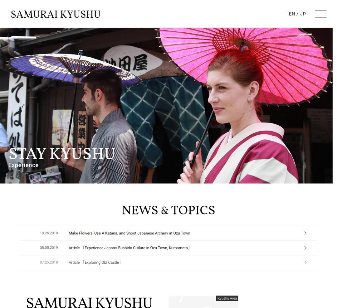 SAMURAI KYUSHU